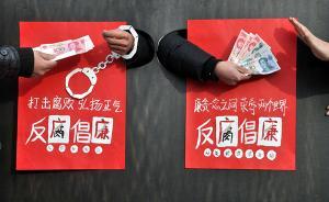 湖南高新创投集团副总裁向才柏涉嫌严重违纪,接受组织审查