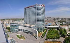 宁夏一公立医院让患者去民营医院检查,医院解释:依托关系