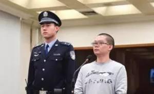 京东店主刷单套现800万终审获刑11年,曾自辩不知是犯罪