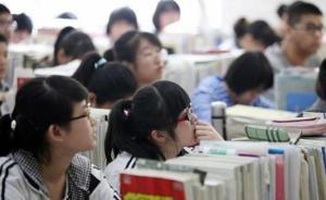 """珠海""""高中免费教育""""十年:补贴6.5亿,55万人次受惠"""
