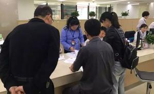 """杭州西湖区29局长坐柜台、当办事群众,体验""""最多跑一次"""""""