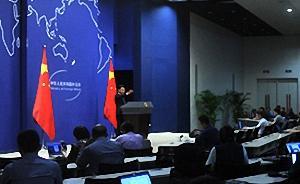 外交部回应台湾缺席世卫大会:世卫组织严格恪守一个中国原则