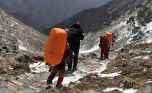 秦岭鳌太穿越最后一名失踪女驴友尸体被发现,死因为失温