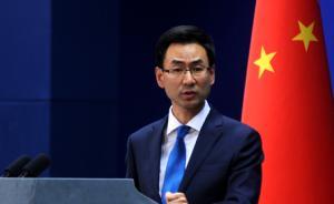 """外交部:朝鲜方面将派官方代表团出席""""一带一路""""峰会"""