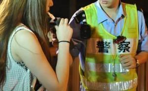 长沙交警:两月来79名女司机涉酒驾,女性醉驾比例高于男性