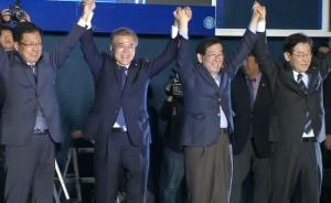 韩国中央选举管理委员会:文在寅确认当选新一任总统