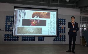 """上海大学生发明""""中医机器人"""":能脉诊舌诊,会给出养生报告"""