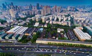 南京向外地高学历人群放松限购:硕士以上买房不需要社保证明