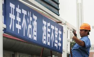 广州一医生酒后在小区挪车发生刮擦,被判危险驾驶但免予刑罚