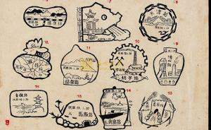 胶济铁路调查④济南段:建筑遗产改造要找到合适的新功能