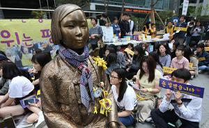 """文在寅刚上任日本就""""不给面子"""":敦促韩国履行慰安妇协议"""