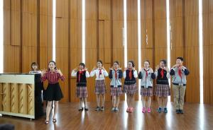 """上海大剧院""""艺术课堂""""走进校园:音乐剧是什么"""