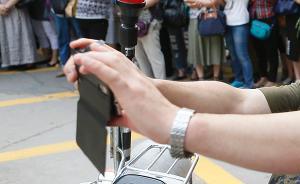 """广东肇庆:鼓励干部群众随手拍身边的为官不为和""""四风""""问题"""