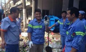 北京游客吃小笼忘拿手机,上海环卫工人在5吨垃圾中用手找回