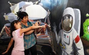 媒体:北京社区中小学实践活动走过场,学生无趣家长求盖章
