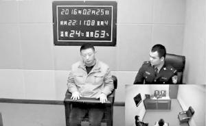 海南一干部用亲戚名义开办公司,签假合同受贿2487万