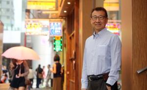 香港廉署前副专员郭文纬:基层贪腐分子对监察的骚扰需被重视