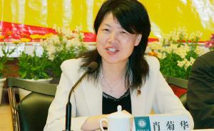 肖菊华出任湖北省人社厅党组书记,饶志国接任省编办主任