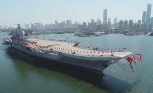 军事专家:中国航母未来应该向大吨位核动力方向发展