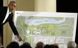 奥巴马图书馆将占用社区公园引发争议,但批评声已被压制