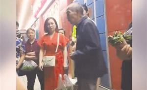 成都一84岁大爷卖椿芽到深夜,民警:剩的我包了,送你回家