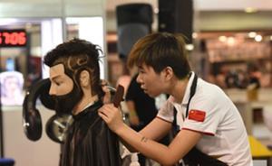 23岁重庆姑娘剪发剪成副教授,享受国务院特殊津贴