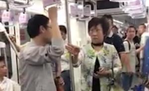 上海阿姨地铁怒斥吐痰男:这里不是你家