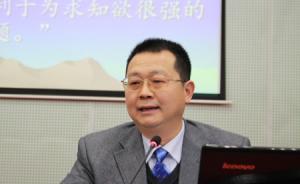 """安徽淮南""""诗人官员""""受贿案二审宣判,维持2年刑期判决"""