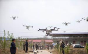民航局要求加强无人机整治,建立军地联合监管机制