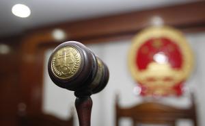 湖南女生醉酒被同学抬酒店发生性关系后死亡,检察院立案复查