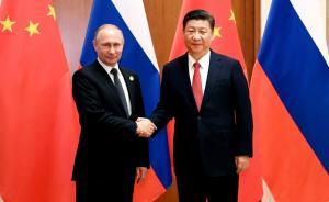 习近平会见普京:发展和深化中俄关系是两国的战略选择