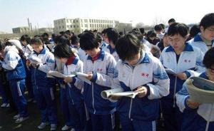 中青报刊文评教育局长为应试教育站台:需要多一些这类官员