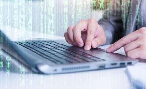 BAT专家详解病毒冲击波:物联网时代面临勒索考验的开端