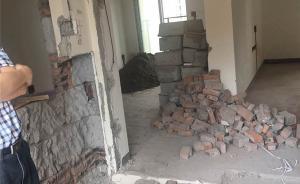 墙砸了门拆了,工人在24楼装修了一个月才知客户家在22楼