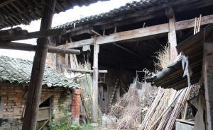 黄山呈坎村:千年古村落保护的现实之困