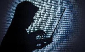 勒索病毒拷问①|谁是幕后黑手,是网络战还是普通黑客攻击