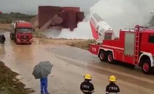 广西钦州上百吨浓硫酸泄漏,附近群众紧急撤离
