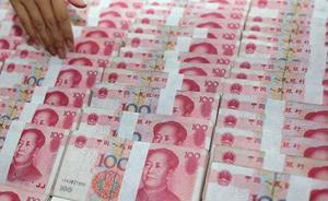 扬州破获一起非法经营地下钱庄案,交易金额逾700亿元
