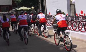 """中国红会募集万辆单车支持""""一带一路"""""""