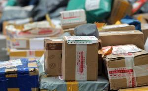 快递包装回收不足10%,年用胶带总长可绕地球425圈