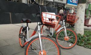 """摩拜单车在四川峨眉山""""强行投放""""被城管局叫停"""