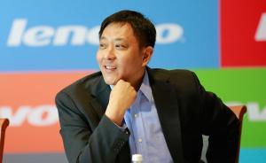 联想原二号人物刘军回归:执掌PC业务,杨元庆亲自去谈的