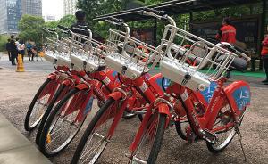 杭州首发电助力公共自行车:并非电动车,骑行中可为手机充电