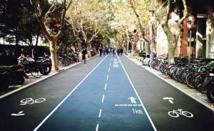 同济大学无车校园引争议,步行文化从何培养