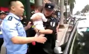 东莞幼童被锁车内哭闹,民警砸窗援救