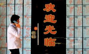 北京通州清理113家异地经营房产中介,处罚15起违法行为