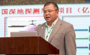 新华社忆战略科学家黄大年:他的回国让某国航母后退一百海里