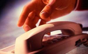 电信诈骗者最爱上午十点行动,上海人北京人江苏人最不易受骗