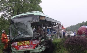 江西省政府将成立调查组,从快从严从重调查处理鹰潭公交车祸