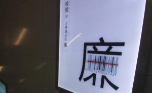 河南:优先办理涉及官商勾结等问题线索的实名举报
